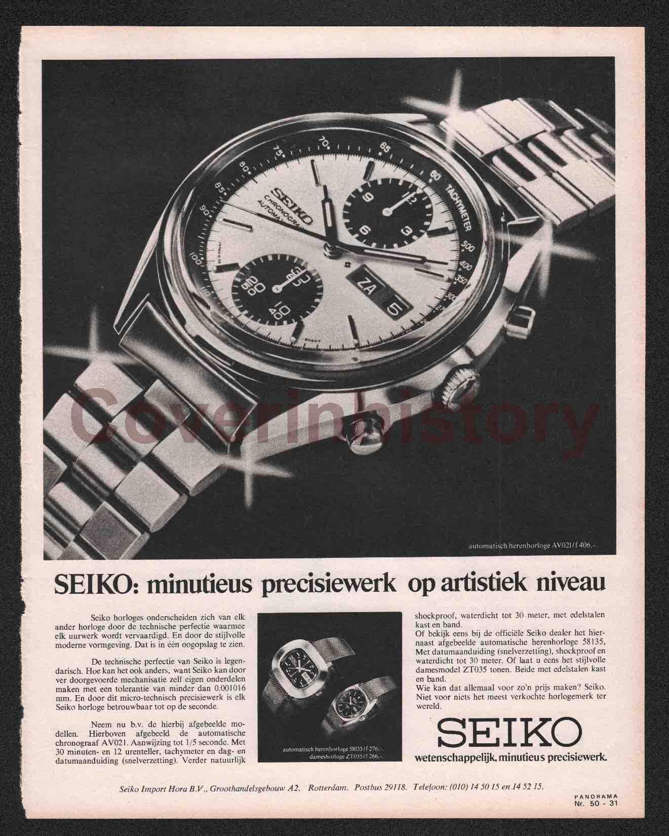 Ad Seiko Av021 Watch Holland 1973 25x33 Cm